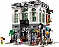 Lego Creator  Банк / Bank