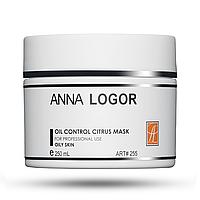 Цитрусова маска для жирної шкіри Анна Логор / Anna Logor Oil Control Citrus Mask Код 255