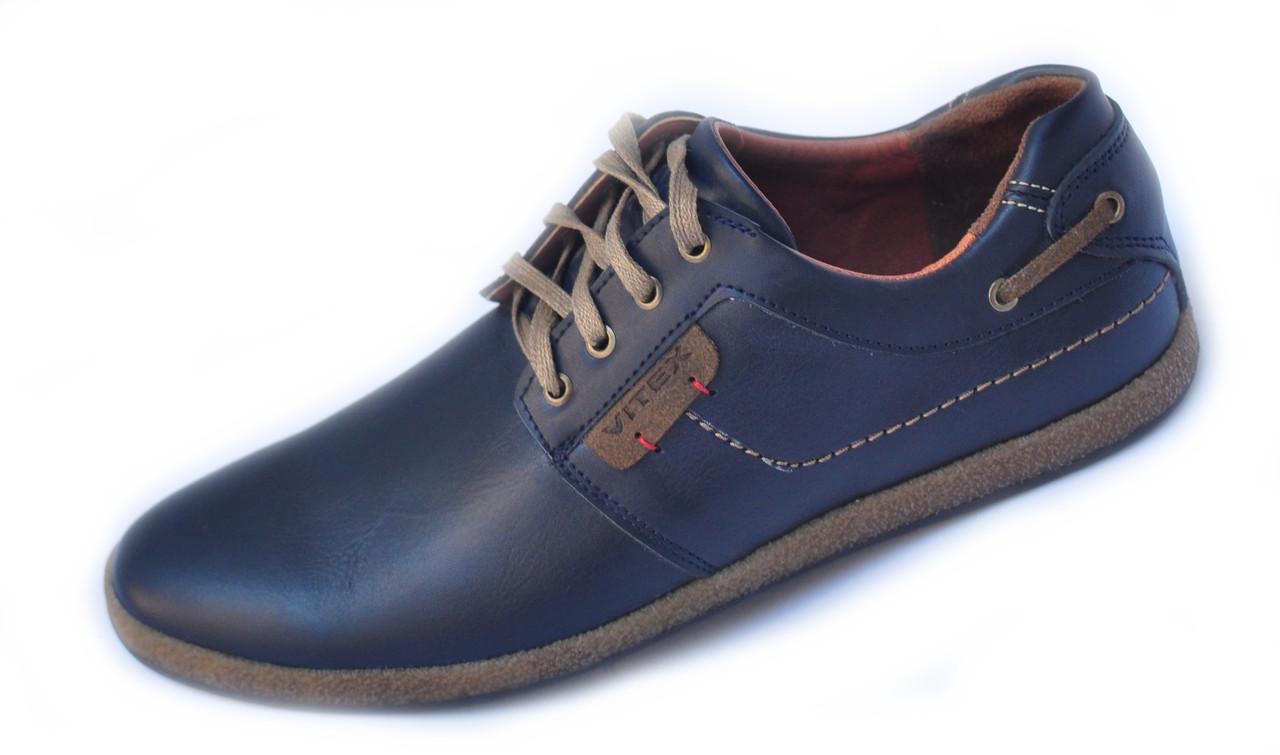 Мужские кроссовки Vitex 32511