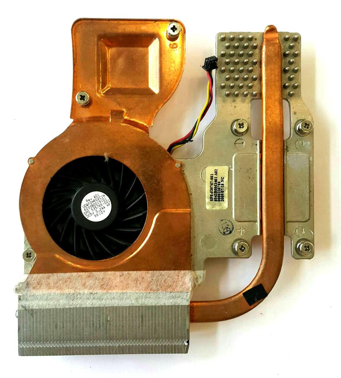 Система охлаждение для ноутбука HP 4510s
