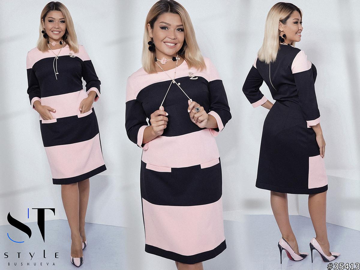 381505bb45d Платье с Контрастными Вставками — в Категории
