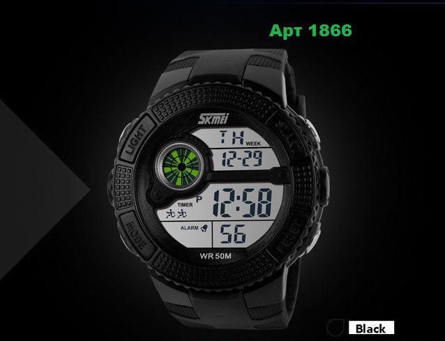 Тактические светодиодные часы Skmei  черные