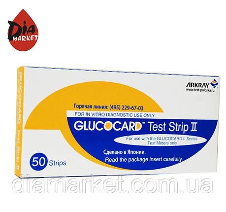 Тест-полоски Глюкокард (Glucocard) - 1 упаковка по 50 шт.  СРОК 08.2020 г.