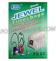 Мешок-пылесборник Jewel FS 03