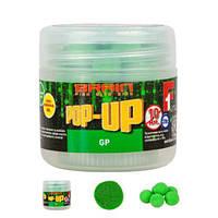 Бойли Brain Pop-Up F1 Green Peas (Зеленый горошек) 10mm 20gr