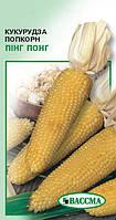 Семена кукурузы Кукуруза попкорн Пинг Понг 10 г  (Сімейний сад)