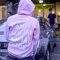 Худи свитшот с капюшоном розовый мужской женский модный стильный от бренда ASSC Анти Сошиал Сошиал Клаб