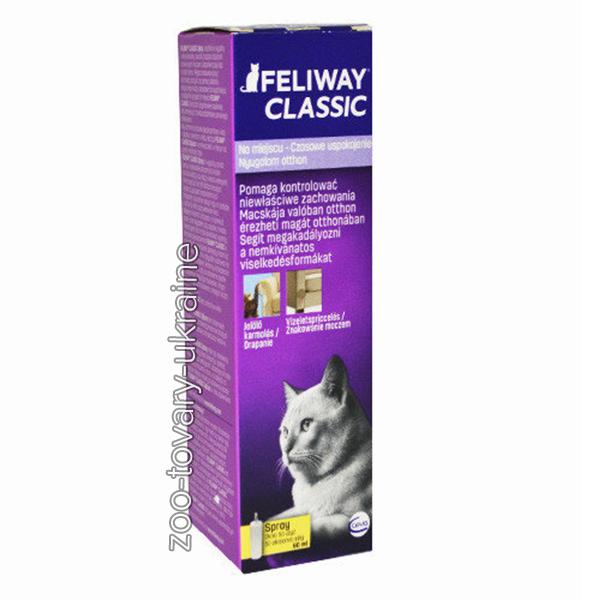 Feliway (Феливей) Спрей 60 мл - Корректор поведения для кошек