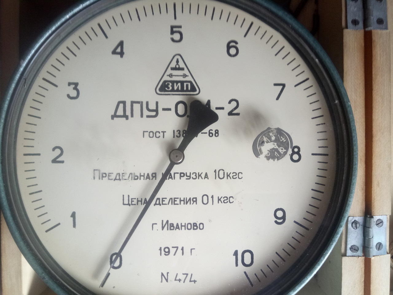 Динамометр  ДПУ-0,1-2 ГОСТ 13837-79 (1кН-100кг.)возможна калибровка в УкрЦСМ