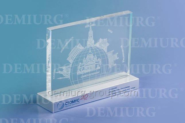 Сувенир из стекла с лазерной 3D гравировкой, фото 2
