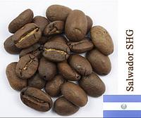 Свежеобжаренный кофе в зернах Сальвадор SHG (ОРИГИНАЛ), арабика Gardman (Гардман) 1кг, фото 1