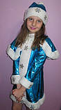Детский карнавальный костюм Снегурочки, фото 2