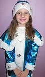 Детский карнавальный костюм Снегурочки, фото 4