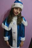 Детский карнавальный костюм Снегурочки, фото 5