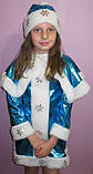 Детский карнавальный костюм Снегурочки, фото 6