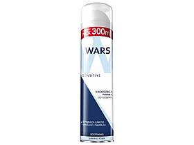 Пена для бритья Wars Sensitive, 300мл