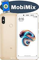Xiaomi Redmi Note 5 3/32GB Gold Global, фото 1