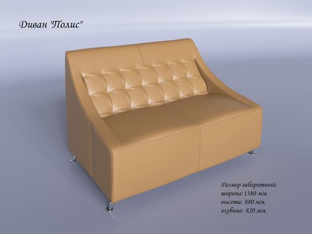 Столы, стулья и диваны для кафе баров, ресторанов , кухонь - www.mkus.com.ua, 067-585-26-29