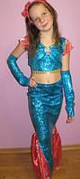 Карнавальный костюм Русалочка, фото 1