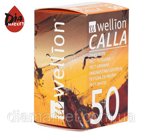 Тест-полоски Веллион КАЛЛА (Wellion Calla) 1 упаковка по 50шт.