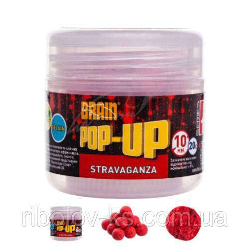 Бойлы Brain Pop-Up F1 Stravaganza (Клубника с икрой) 10mm 20gr