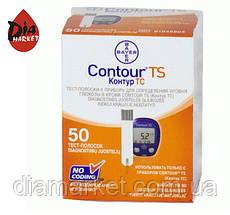 Тест-полоски Контур TS (Contour TS) - 50 шт.
