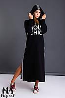 АР2-831 Женское  спортивное платье , фото 1