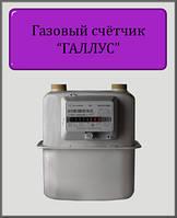 Газовый счётчик ГАЛЛУС 1.6 Мембранный