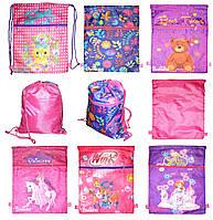 Рюкзак МЕШОК 3398GIRLS , фото 1