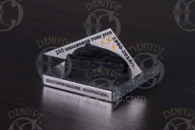 Корпоративный сувенир из металла на подставке из камня, фото 2