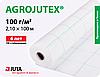 Геотекстиль тканий Agrojutex 100 g/m2  2.10x100 m White