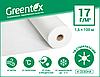 Агроволокно Greentex (Гринтекс) белое 17 г/м2 (1.6x100м)