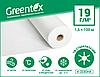 Агроволокно Greentex p-19 (1.6x100м)
