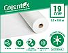 Агроволокно Greentex (Гринтекс) белое 19 г/м2 (3.2x100м)