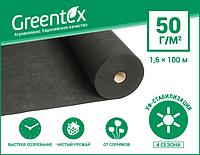 Агроволокно Greentex p-50 (1.6x100м) чорне