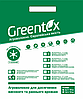 Агроволокно Greentex р-50 (1.6х10м) чорно-біле