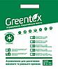 Агроволокно Greentex р-50 (3.2х10м) чорно-біле