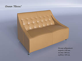 """Офисный диван """"Полис""""  TM Sentenzo, фото 2"""