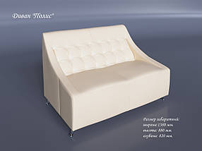"""Офисный диван """"Полис""""  TM Sentenzo, фото 3"""