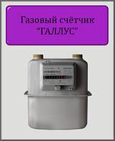 Газовый счётчик ГАЛЛУС 2.5 Мембранный