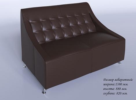 """Офисный диван """"Полис""""  TM Sentenzo"""