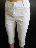 Женские коттоновые бриджи белого цвета.