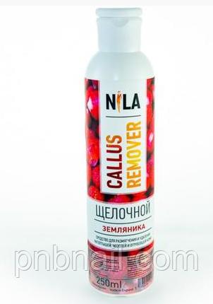 NILA  Callus Remover щелочный  , 250 мл