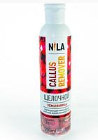 NILA  Callus Remover щелочный  , 250 мл, фото 1