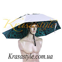 Зонт шляпа Камуфляж Ø95см