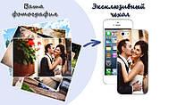 Силиконовый чехол бампер для Samsung J1 mini Galaxy J105 с рисунком\фото