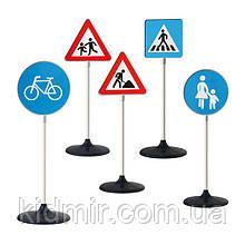 Набір дорожніх пішохідних знаків №2 Klein 2993