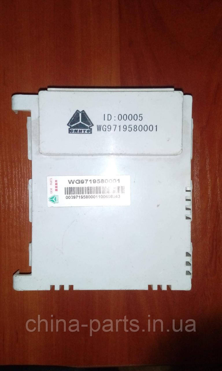 Блок управления HOWO WG9719580001