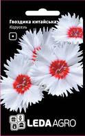 Семена гвоздики Карусель, 0,1 гр., с красным кругом