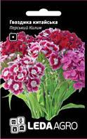 Семена гвоздики Персидский Ковер, 0,1 гр., смесь